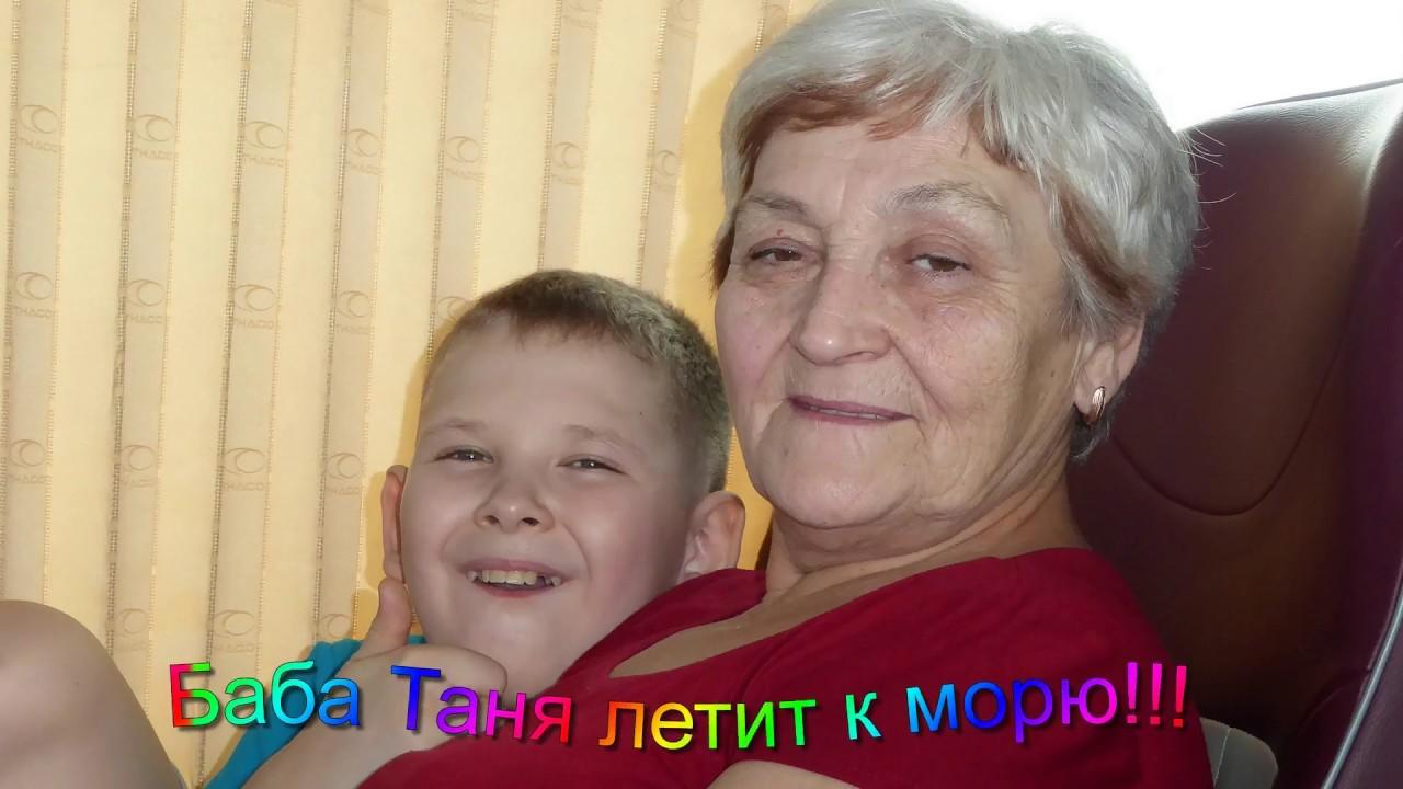 Егор Устинов о результатах обсуждения тарифов на проезд - YouTube