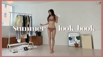 사심 가득 담은 나의 최애 룩북❤ 올 여름 남친한테 사랑받는 11가지 감성룩ෆㅣ여름 패션 룩북ㅣ일주일 룩북ㅣ패션 하울ㅣ출근룩, 대학생룩ㅣsummer fashion look book