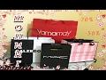 Влог. ИТАЛИЯ ШОПИНГ! Calzedonia  - Yamamay - Victoria's Secret - тушь Mac..... СКИДКИ 2017
