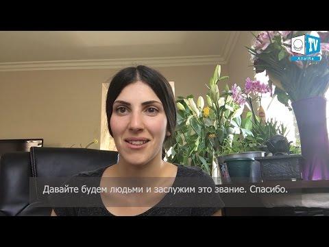 Нарине, Армения: