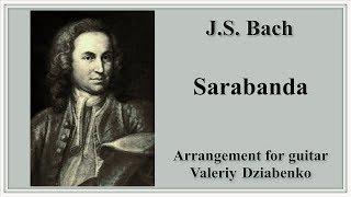 И.С.Бах на гитаре.Репертуар гитариста.Сарабанда.Полифония на гитаре.Школа.Guitar.J.S.Baсh.Sarabanda.