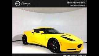 Lotus Evora 2010 - New Pics Videos