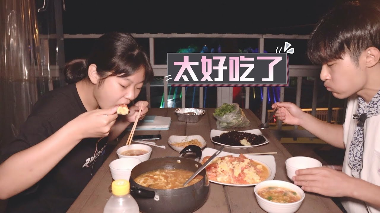 全世界都爱中国味儿,在韩国最受欢迎的中国家庭菜!#吃播 #中国菜 #vlog #韩国人