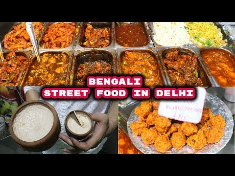 Bengali Street Food in Delhi, CR Park, Delhi Street Food