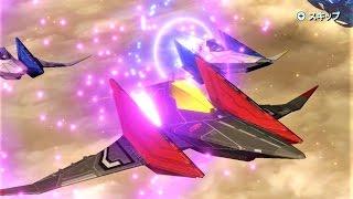 """【ブラックアーウィンでフォーチュナ】 スターフォックスゼロ """"Black Arwing gameplay Fortuna"""" Star Fox Zero"""