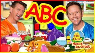 The Alphabet Food Song | Learn ABC with Alphabet Food | Learn Phonics and ABC