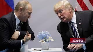 Сергей Ознобищев: надеемся на возрождение диалога между Россией и США