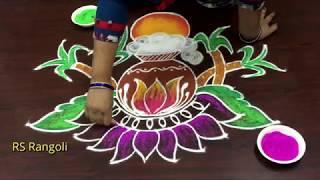 sankranthi color muggulu Bogi pots kolam || Pongal kolam without dots designs