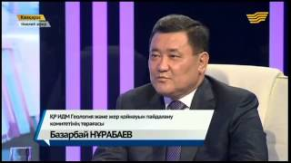 Программа Көзқарас с Б.К. Нурабаевым