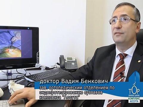 Суставов николай григорьевич транзиторный артрит коленного сустава у детей лечение