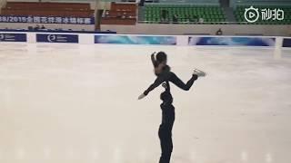 Wenjing Sui Cong Han Practice Video LP