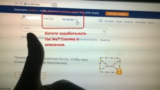 Заработок от 5000 рублей на стабильном проекте