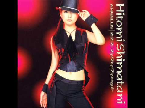 Hitomi Shimatani - Angelus - Single Cover - Photo Analysis