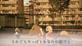 永遠の絆/ 作詞作曲:半崎美子 半崎美子の代表曲、北海道に住んでいる両...