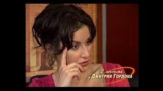 Тина Канделаки В гостях у Дмитрия Гордона 2 2 2007