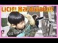 노량진 미친가성비!!! 컵밥거리에 있는 진짜 맛집을 소개합니다! - YouTube