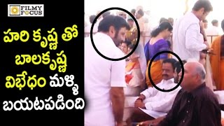 Balakrishna Ignores Hari Krishna Shows Dispute between Nandamuri Brothers || NTR, Kalyan Ram thumbnail
