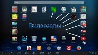 видео Абонентский радиотелефонный аппарат и его  возможности