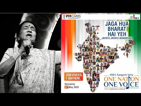 One Nation One Voice Trailer Jaga Hua Bharat Asha Bhosle Releasing 17 May 9am Isra Youtube