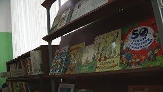 Три тематические выставки книг открылись в центральной  городской библиотеке. (04.07.18)