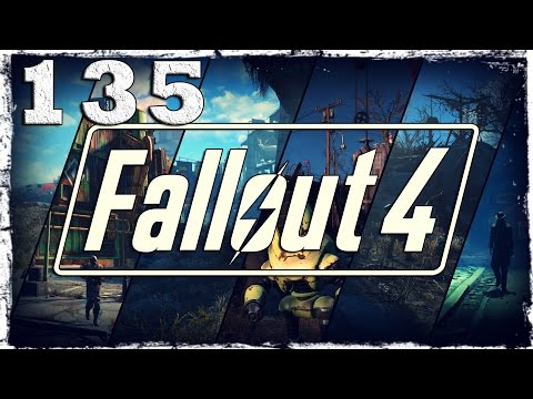 Смотреть прохождение игры Fallout 4. #135: По следу охотника. (3/3)