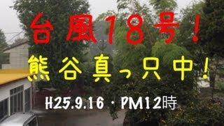 熊谷の隣の太田市世良田町上空は 荒れ模様〜(^^;;