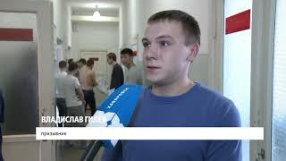 В России стартовал весенний призыв в армию