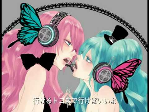 hqdefault Vocaloid Miku X Luka 3