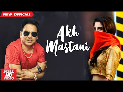 AMAR ARSHI - AKH MASTANI (Official Video) | PRINCE GHUMAN | Latest Punjabi Songs 2018 | AMAR AUDIO