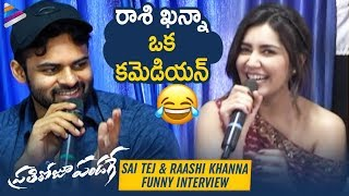 Sai Tej FUNNY COMMENTS on Raashi Khanna | Prati Roju Pandaage Movie Interview | Telugu FilmNagar