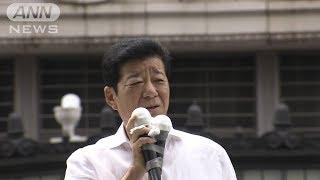 【参院選2019】維新・松井代表第一声 フルVer.(19/07/04)