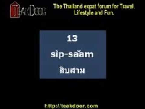 Learn Thai Numbers 0 to 30