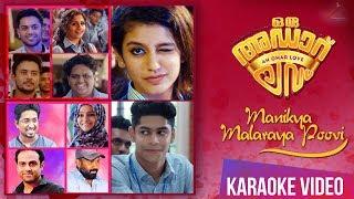 Oru Adaar Love | Manikya Malaraya Poovi Karaoke Video| Vineeth Sreenivasan, Shaan Rahman | Omar Lulu