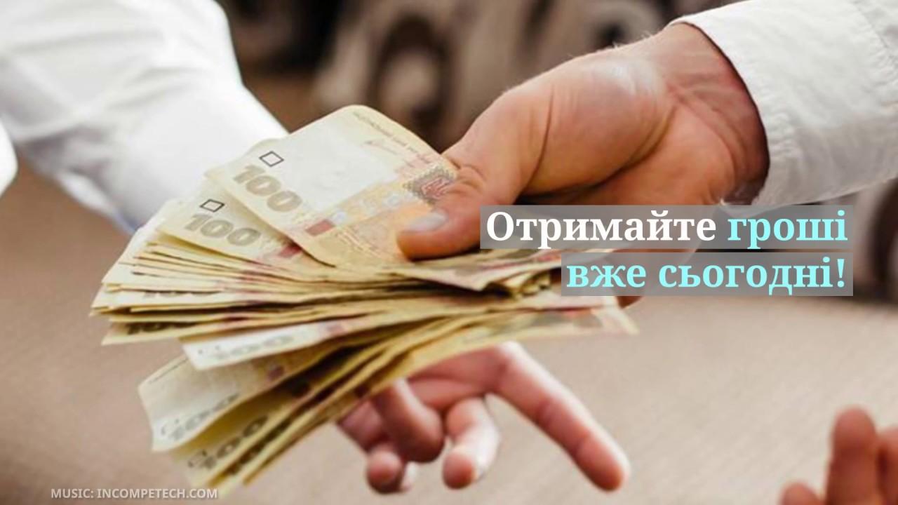 отп банк онлайн кредит на карту