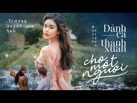 D脿nh C岷� Thanh Xu芒n Cho M峄檛 Ng瓢峄漣 - Tr瓢啤ng Qu峄硁h Anh | Official MV