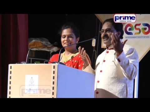 Goa Film Festival Closing