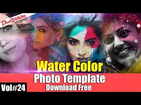 Water Color Photo Template For Photoshop Download Free Vol#24 [desimesikho] 2018