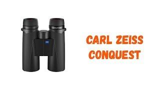 Розпакування бінокля Carl Zeiss Conquest HD