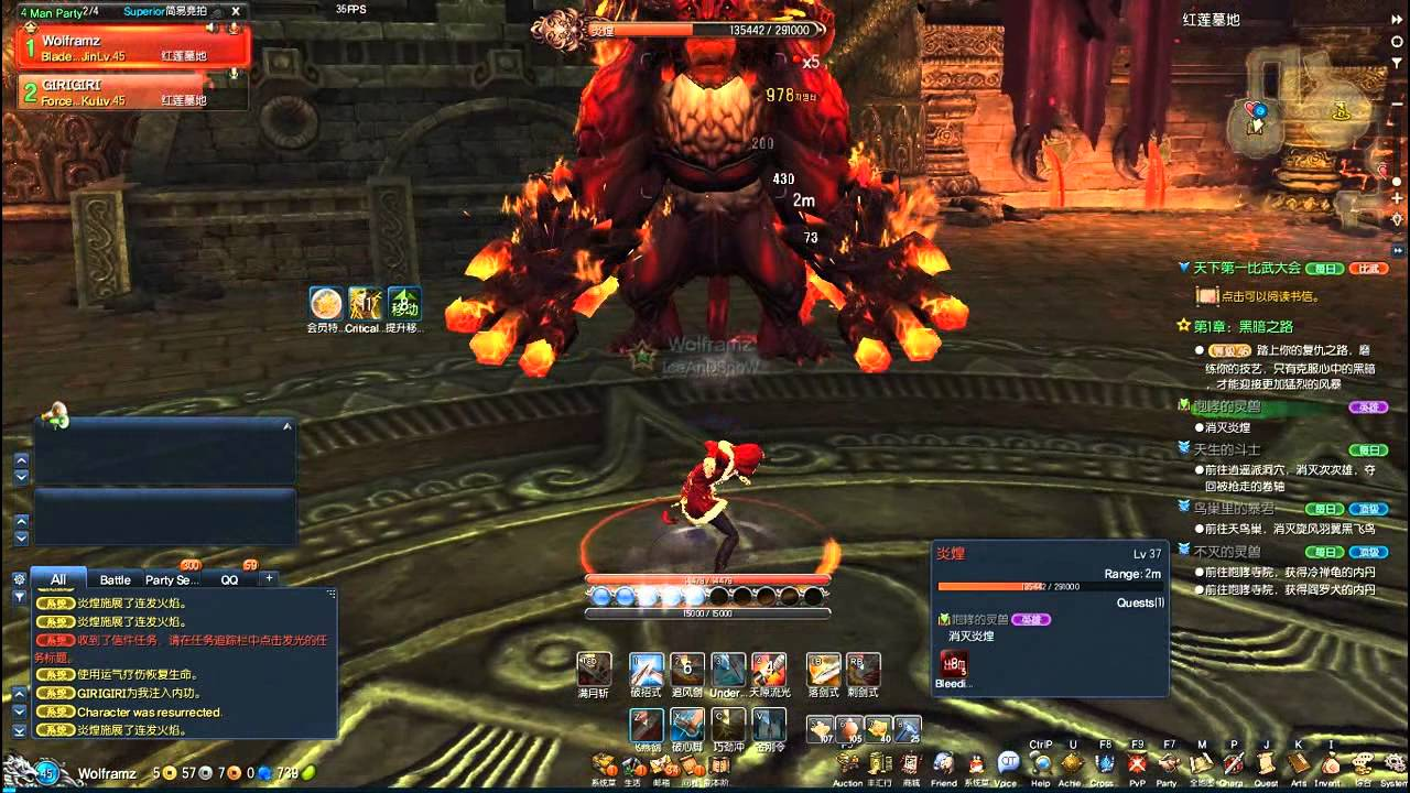 hot sale info for save off Blade & Soul - Blade Master 45 Solo Boss 37 (No Damage) [Gorilla Fire]
