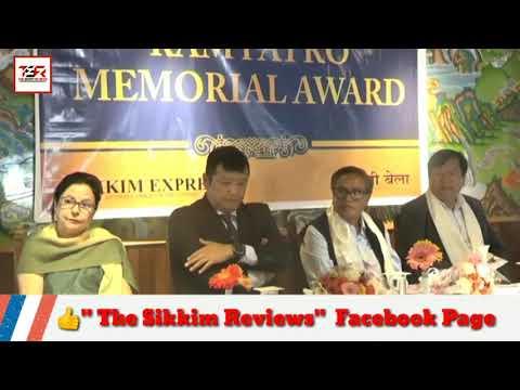 ram-patro-memorial-award