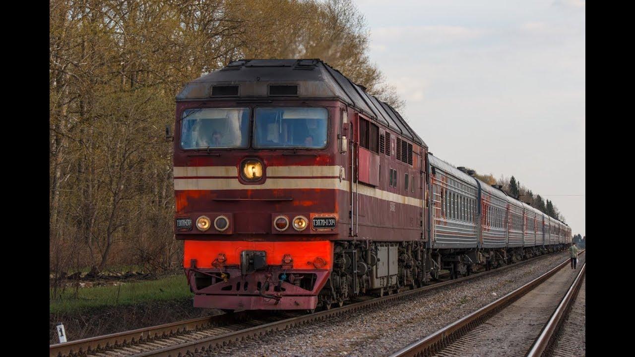 ТЭП70-0304 с поездом №88 Смоленск - Санкт-Петербург - YouTube