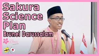 Participant's Speech: SAKURA Science High School Program 2018, Brunei Darussalam