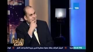مساء القاهرة | يناقش كيف تعامل الإعلام الغربي مع محاولة الانقلاب الفاشلة ومع أردوغان - 30 يوليو