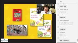 """Технология обучения чтению в начальной школе (на материале УМК """"Starlight"""")"""