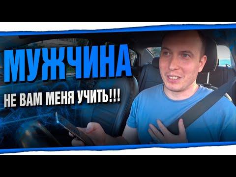 Мы долго будем возмущаться? Яндекс такси в Питере. Тихий, Димон и Extra SPB БТ#57