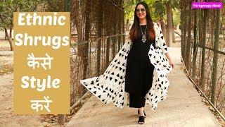 Download Shrugs को कुर्ती के साथ कैसे Style करें | Latest kurtis with Shrugs Styling | Perkymegs Hindi Mp3 and Videos