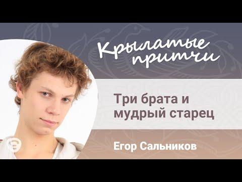 Русская Православная Церковь Успенский мужской монастырь