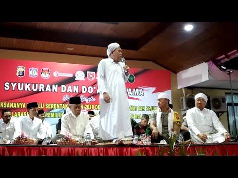 Download Guru Udin - Pengajian 2019-10-25 Di Polresta Balikpapan -  MP3 & MP4