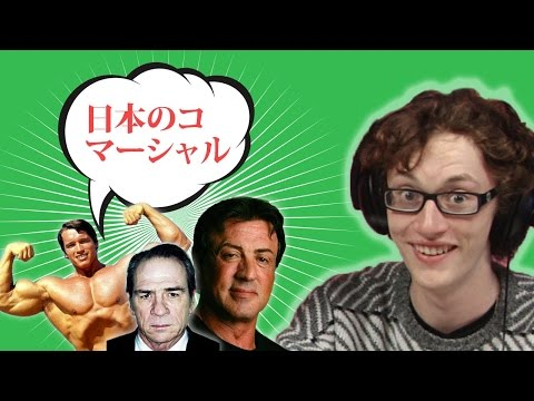 Irish People Watch Japanese Ads Featuring Celebrities