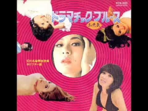 Various – 幻の名盤・お色気 Maboroshi No Meiban Kaiho Kashuu Bikuta 60's 70's Japanese Erotic Music Oiroke LP